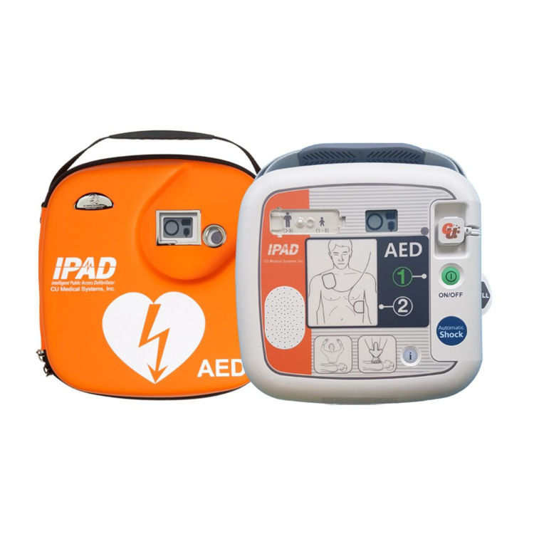 IPAD SP1 Fully Automatic Defibrillator with Case